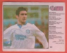 Leeds United Eric Cantona France 12